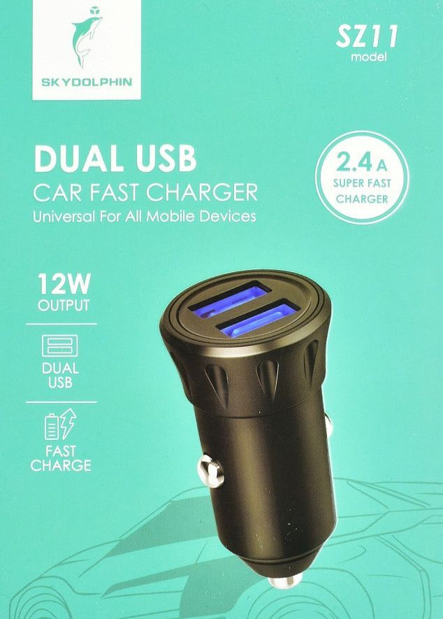 SKYDOLPHIN SZ11 CAR CHARGER PRICE PAKISTAN