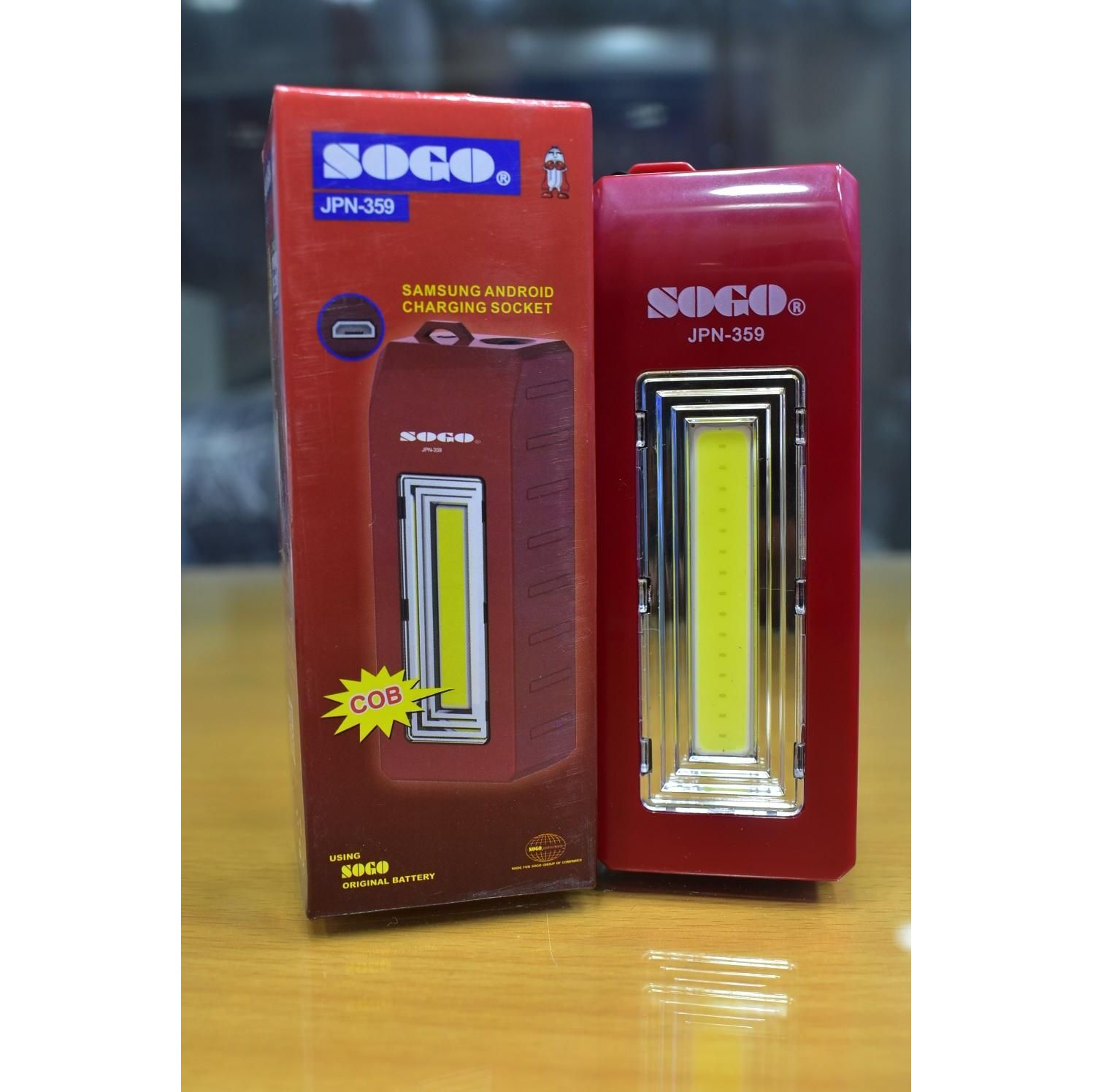 SOGO JPN 359 LED TORCH LIGHT