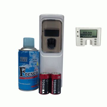 Automatic Digital Air Freshener Dispenser with Free Spray & Cells